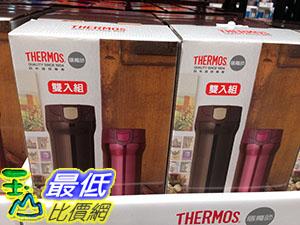 [105限時限量促銷] COSCO THERMOS THERMAL BOTTLE 不鏽鋼隨身保溫杯組 容量:480及360毫升 _C110920