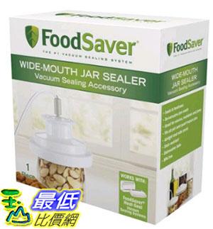 [美國直購] FoodSaver T03-0023-01 Ball Mason Wide-Mouth Jar Sealer 梅森罐 寬口徑專用 真空密封蓋
