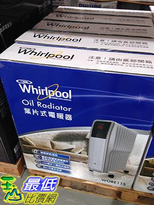 [105限時限量促銷] COSCO WHIRLOOL 11 FIN HEATER 惠而浦11葉片電暖器 #WORE11S _C112128