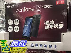 [105限時限量促銷] COSCO ASYS ZENFONE 2 手機 PHONE 5.5寸雙卡手機/4G記憶體 16G儲存ZE551ML 隕石灰 _C112411