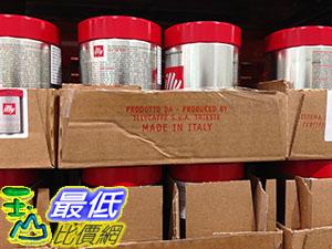 [105限時限量促銷] COSCO ILLY ESPRESSO COFFEE BEAN 義式烘焙咖啡豆 每罐250公克 _C329798