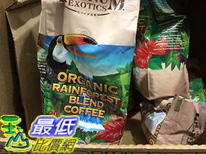 [105限時限量促銷] COSCO MAGNUM ORGANIC COFFEE BEAN 熱帶雨林有機咖啡豆2磅/907公克 _C676047