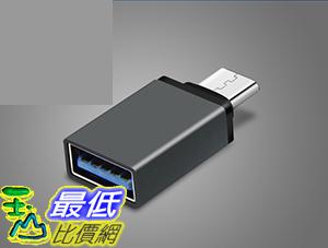 [玉山最低比價網] Type-C OTG 數據線 USB3.0 樂視1s 小米4c 華為p9 轉接頭 tpye-c