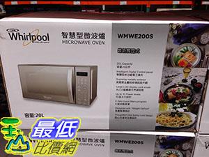 [105限時限量促銷] COSCO WHIRLPOOL 20L MICROWAVE 20公升觸控式微波爐 WMXE0200S _C111557