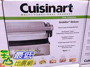 [105限時限量促銷] COSCO CUISNART GRIDDLER 帕裡尼三明治機+烤盤 GR-150 TW _C108061