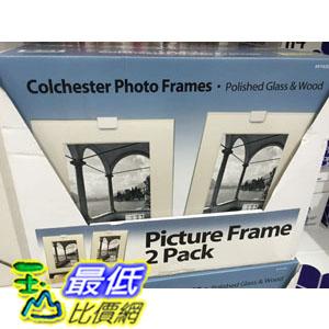 [104限時限量促銷] COSCO COLCHESTER 5*7 FRAMES 2PK COLCHESTE 5*7相框 2入 _C911630