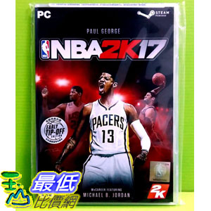 (刷卡價) PC版 電腦版 美國職業籃球 NBA 2K17 中文版