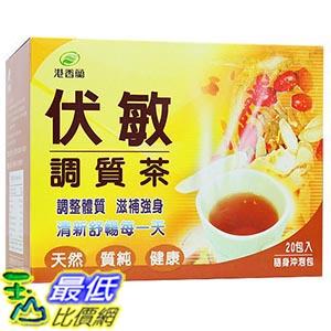 [玉山最低比價網] 港香蘭 伏敏調質茶(6g × 20包)