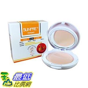 [玉山最低比價網] 荷麗美加 上麗高效防曬粉餅SPF50+PA+++(00象牙白一般膚色)