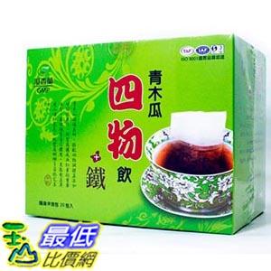 [玉山最低比價網] 港香蘭 青木瓜四物飲+鐵 20包/盒