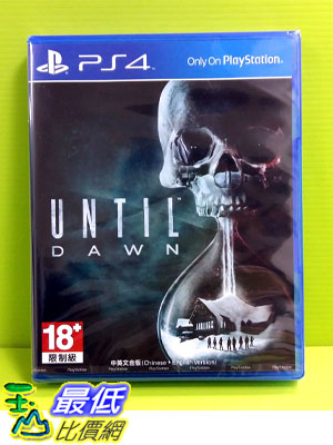 PS4 Until Dawn 直到黎明 中英文版