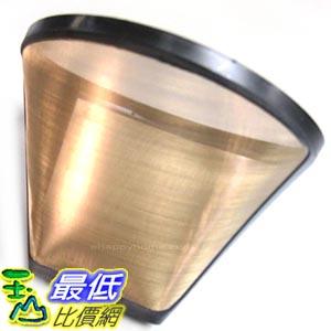 [美國直購] 永久性咖啡濾網 Gold Tone #2 mini  (尺寸:深8cm 直徑10cm) B001BHCQSA (4杯型) 小型咖啡機用