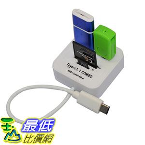 [105美國直購] New adaptador sd a usb USB3.1 Type-c HUB + card reader
