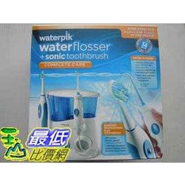 (1年保固) Waterpik WP-900 沖牙機 (網購退回內裝未拆封,缺電動牙刷)  _T41
