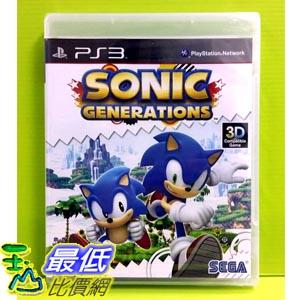 [玉山最低比價網] PS3 音速小子:世代 純白時空 英文 美版 Sonic:Generations