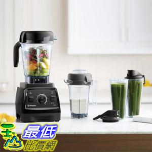 [美國直購] Vitamix 7500 Blender Super Package with 2- 20oz To-Go Cups  _C920795