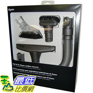 [現貨 免運費] Dyson Tool Kit 919648-03 Cordless Accessory 手持工具組 伸縮軟管/床墊吸頭/軟毛吸頭/硬漬吸頭 _TC4