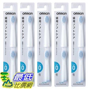 [東京直購] OMRON 10入組 SB-080-5P (HT-B201適用) 牙刷 極細毛替換刷頭 _A1