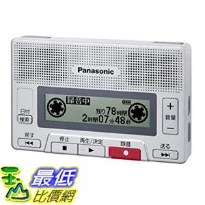[東京直購] Panasonic 國際牌 RR-SR30-S 8GB 數位錄音機 MP3 格式錄音機