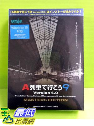 (日本代訂) 正版 PC 版 A列車 9 V4.0 大師版 PC A列車 9 V4.0