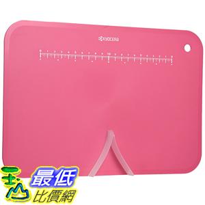 [東京直購] KYOCERA 京瓷 粉紅 CC-99 PK 廚房 料理 軟 砧板 切菜板
