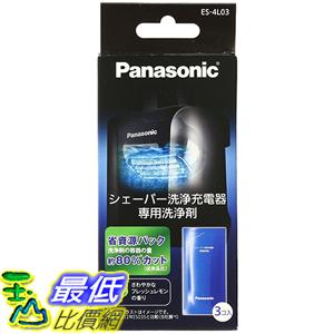 [東京直購] 國際牌 Panasonic ES-4L03 電動刮鬍刀 清潔充電器 專用清潔劑 3包入_A117