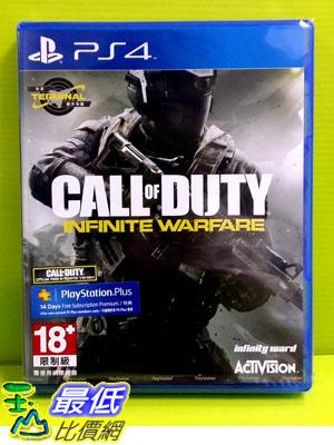 (現金價) PS4 決勝時刻 無盡戰爭 Infinite Warfare 中文 版 含14天PSN免費