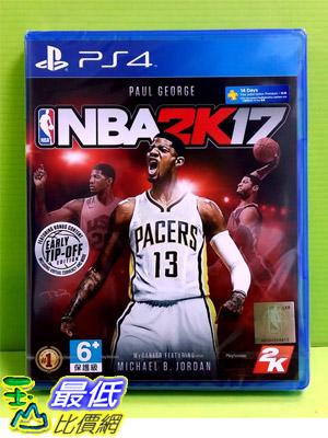 (現金價)  PS4 NBA 2K17 美國職業籃球 中文版 含特點