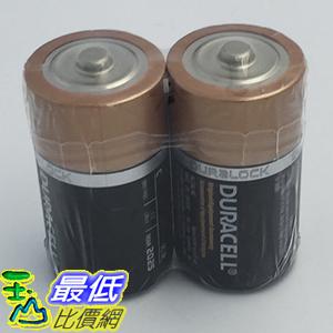 [玉山最低網] 金頂 DURACELL 2號 鹼性電池 全新未拆封 (2顆入)