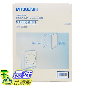 [東京直購] MITSUBISHI MAPR858HFT 濾網 MAPR-858HFT
