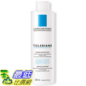 [玉山最低比價網] 理膚寶水 多容安清潔卸粧乳液 多容安清潔卸妝乳液 200ml (LRP006)