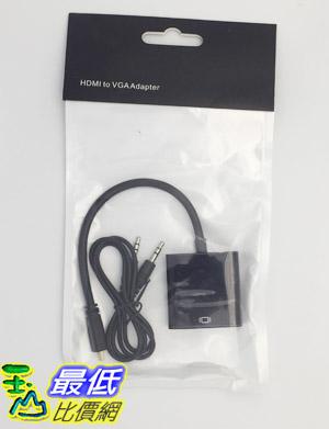 [玉山網] ONTEN 微型Micro HDMI轉VGA轉換器含音源線 轉換線投影接頭surface RT2 to vga(M416)