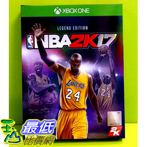 (刷卡價) XBOX ONE 美國職業籃球 NBA 2K17 傳奇珍藏版 中文版 (實體版)