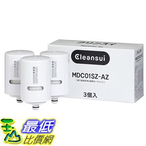 [東京直購] 三菱 Cleansui 淨水器濾心 MDC01SZ-AZ (三顆裝) MDC01S×3個 MD301 MD201 MD101 MD102 MD103 適用