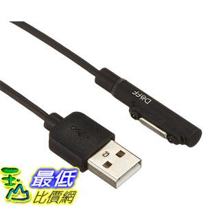 [東京直購] Deff DCA-SXLED100BK SONY Xperia z1/z2/z3 磁充線 1M