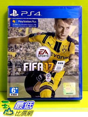 (現金價) PS4 FIFA 17 國際足盟大賽17 亞版中文版