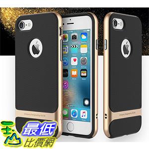 [玉山最低比價網] ROCK royce系列 經典款 H邊框保護殼 蘋果7 (4.7吋) iphone7 iPhone 7 手機殼 保護套手機套 (_R15)