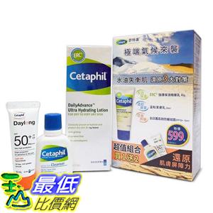 [玉山最低比價網] 舒特膚ERC5強護保濕精華乳85g 極端氣候組 Cetaphil (CTP003)