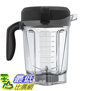 [美國直購] Vitamix 016228 果汁機專用 容杯 Low Profile 64 oz/2.0 L Container 適用 G-Series, 5300 系列