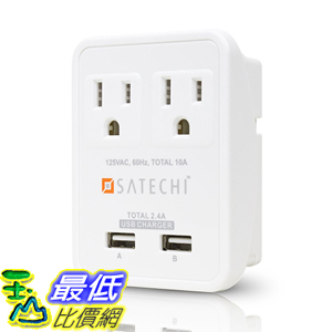 [美國直購] Satechi ST-USP22 充電插座 2 AC Outlet Compact Travel Charger Power Adapter 1250W 100-240V Dual USB ports for 5V 2.4A output