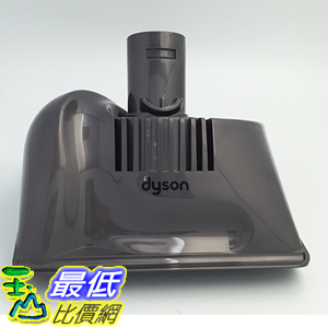 [美國直購] Dyson 戴森無線吸塵器地毯吸頭刷  Vacuum Zorb Groomer Attachment Tool Brush