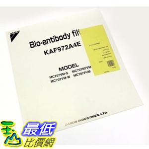 [東京直購] DAIKIN KAF979B4 生化抗體濾紙 (KAF979A4/KAF972A4後繼品)