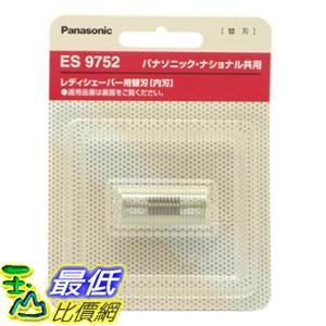 [東京直購] PANASONIC ES9752 除毛刀用 刀頭 替換頭 替刃內刃 適用ES2211P ,ES2235P