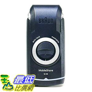 [東京直購] BRAUN M-30 輕便 電動刮鬍刀 水洗式