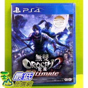 (現金價) 初回特點封入 PS4 無雙 OROCHI 蛇魔 2 Ultimate 亞洲 中文版