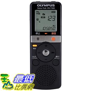 [東京直購] OLYMPUS Voice-Trek VN-7300 2GB 輕便式錄音筆 VN7300