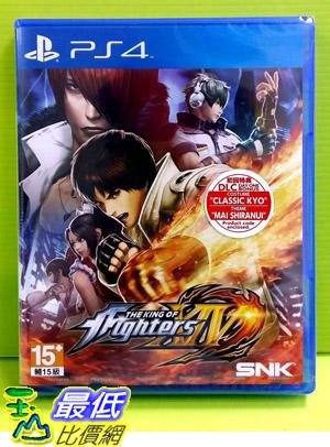 (現金價) PS4 拳皇 XIV 中文版 小卡+美術集 格鬥天王 14 KOF