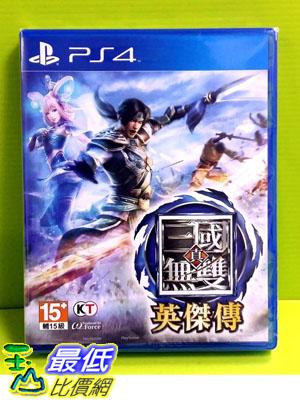 (現金價) (新春優惠) 初回特點版 PS4 真三國無雙 英傑傳 PS4 真 三國無雙 英傑傳 中文版