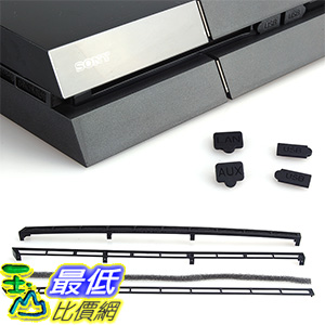 [玉山最低比價網] PS4防塵塞 PS4主機 防塵網 PS4 USB防塵塞 PS4專用配件 防止灰塵