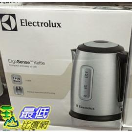 [COSCO代購 如果沒搶到鄭重道歉]  伊萊克斯快煮壺 ELECTROLUX KETTLE (1.5公升/1100瓦) _W52439